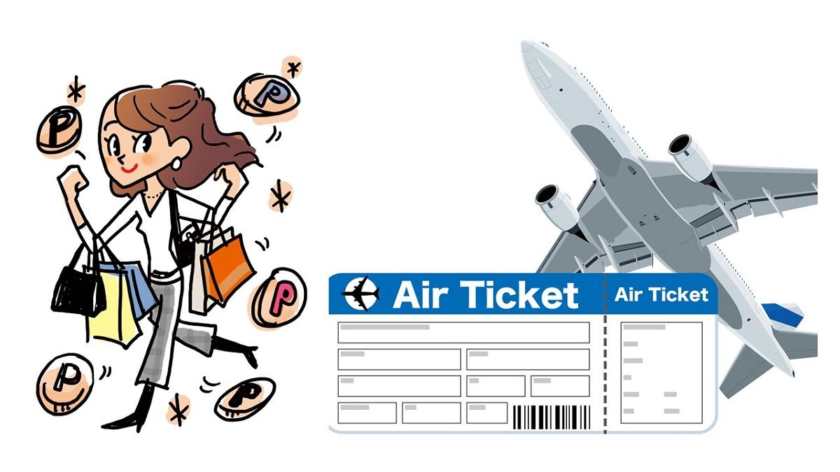 ANA・JALマイルが貯まる最強クレジットカード
